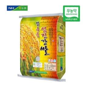 맑은물섬진강쌀 무농약현미20kg  친환경쌀/당일도정