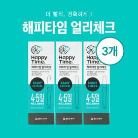 해피타임 얼리체크 3개입 얼리 임신테스트기 임테기