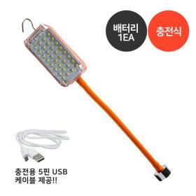 LED 충전식 자석자바라 작업등 RAK-M1B(배터리1ea)