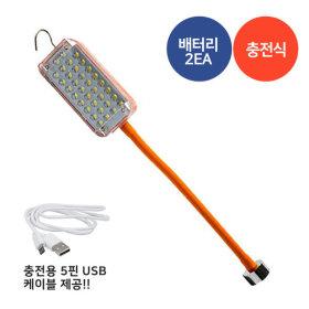 LED 충전식 자석자바라 작업등 RAK-M2B(배터리2ea)