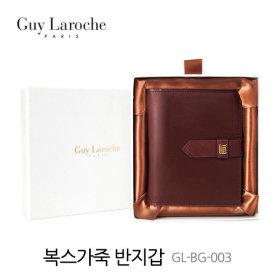 복스가죽 반지갑 GL-BG-003