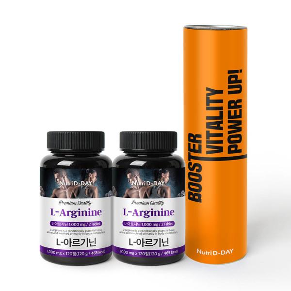 L-아르기닌 1000mg 120정 (2개월분) x 2병 상품이미지