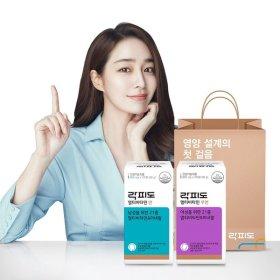 멀티비타민 맨+우먼 각 1통 (총 4개월분) 쇼핑백 포함