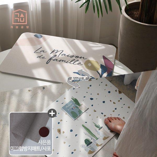 코시나 개성공방 수분순삭 규조토 양면 발매트 화花(L)+미끄럼방지패드+사포 증정 상품이미지