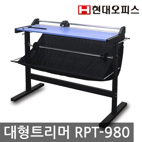 대형종이재단기 RPT-980 트리머/작두/컷팅기 문서제단 상품이미지