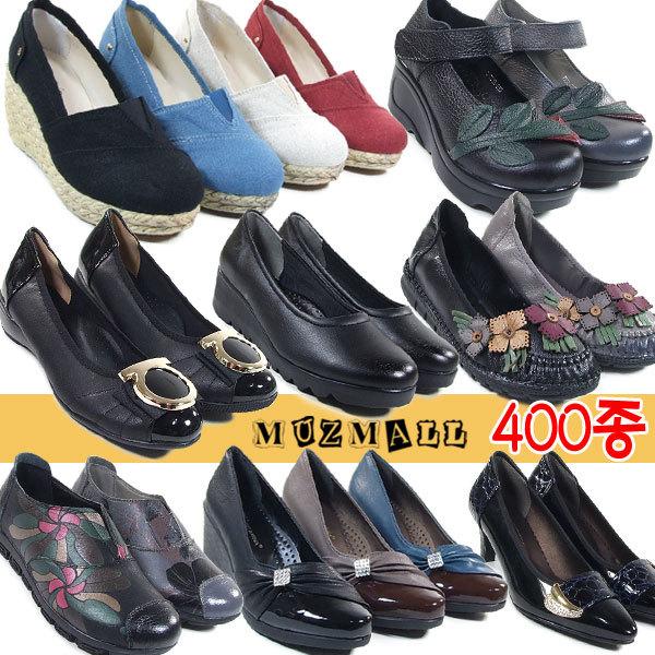 여성통굽/키높이구두/웨지힐/신발/단화로퍼/앵클부츠 상품이미지