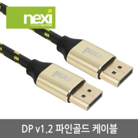 DP TO DP V1.2 파인골드 케이블 2M NX975 4K지원