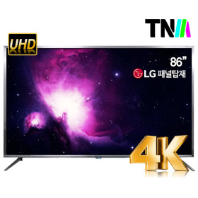 TNM 라이트 86인치 UHDTV 벽걸이 D86SUGEL LG정품패널