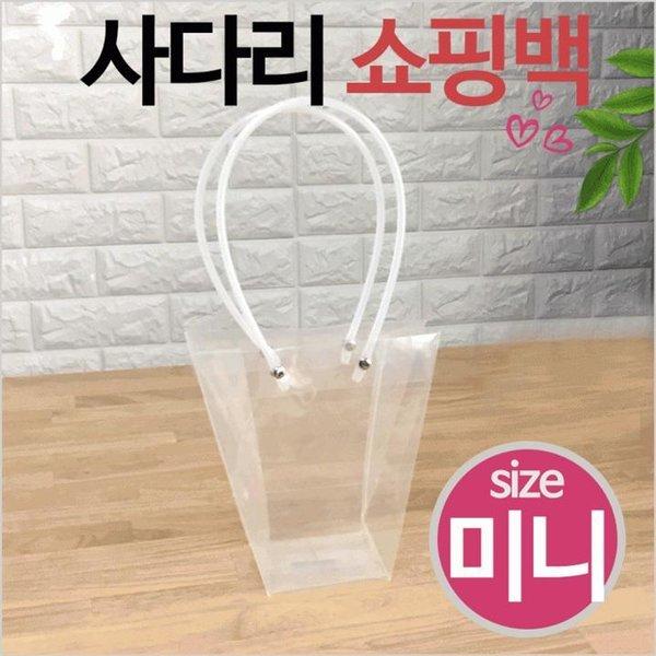사다리 쇼핑 백 (미니) 화분 선물 비닐쇼핑백 상품이미지
