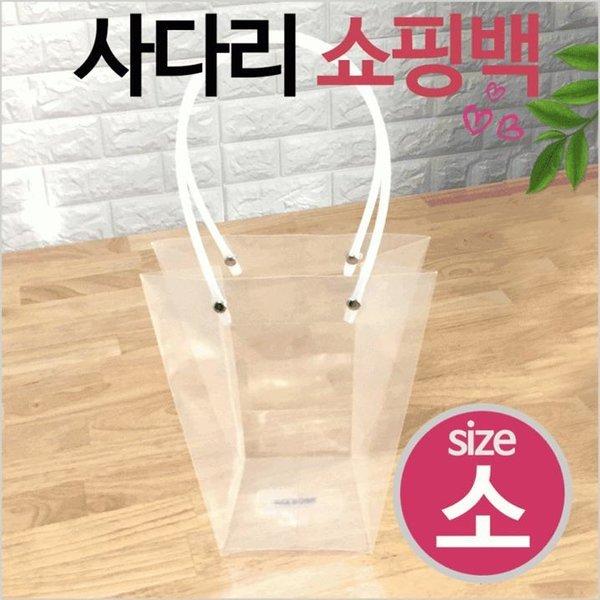 사다리 쇼핑 백 (소) 화분 선물 비닐쇼핑백 상품이미지