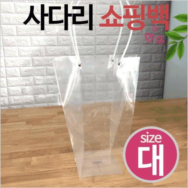 사다리 쇼핑 백 (대) 화분 선물 비닐쇼핑백 상품이미지