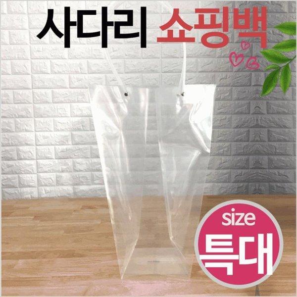 사다리 쇼핑 백 (특대) 화분 선물 비닐쇼핑백 상품이미지
