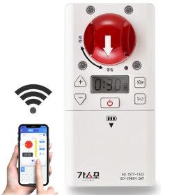 IoT 스마트 가스차단기 GD-2060V/앱연동+화재감지