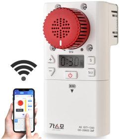 IoT 스마트 가스차단기 GD-2060S/앱연동+연기화재감지