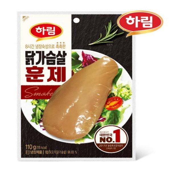 하림 닭가슴살 훈제 100g 12봉 상품이미지