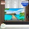 163cm 4K UHD 비지니스 TV LH65 무료기사설치 스탠드형
