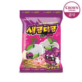 새콤달콤 골라담기/포도/딸기/레모/수박/블베/키위/복