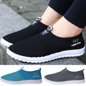 TM 4411 남성 슬리퍼 여성 샌들 아쿠아슈즈 여름 신발