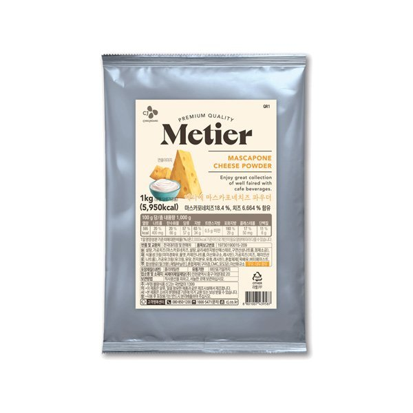 메가커피 CJ메티에 마스카포네치즈 파우더 1kg 1박스 8개 상품이미지