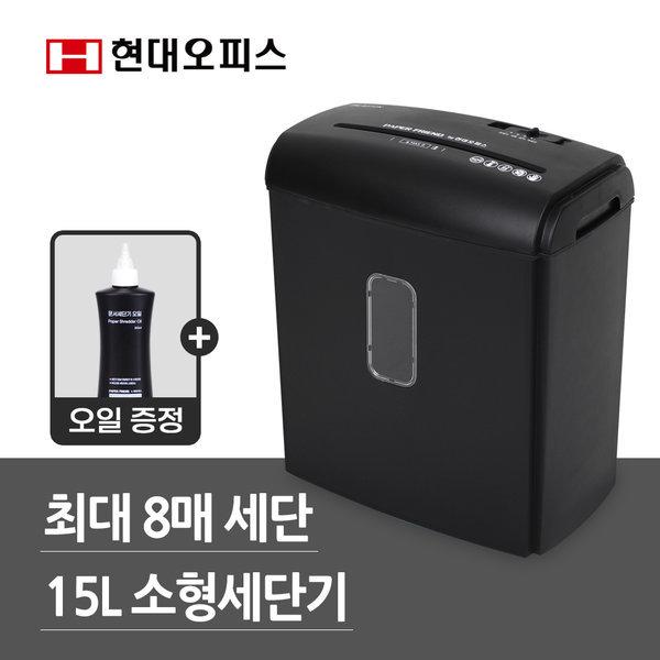 소형문서세단기 파쇄기 분쇄기 PK-811CX 15L 8매세단 상품이미지