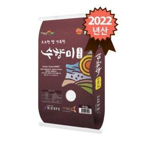 2021년 햅쌀 골든퀸3호 수향미 쌀 10kg