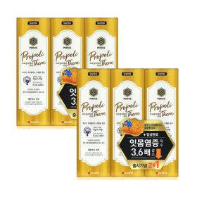 프로폴리테라 치약 레몬허니민트 100g 2+1입 2개 +증정
