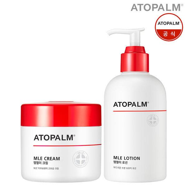 아토팜 MLE 크림 160ml+로션 300ml 2종 세트 상품이미지