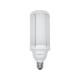 시그마 LED 콘벌브 보안등 75W 불투명 주광색