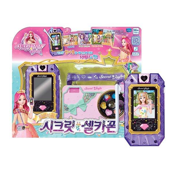 어린이선물 영실업 NEW 별의여신 시크릿 셀카폰 상품이미지
