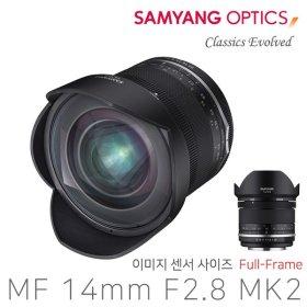 정품 삼양 MF 14mm F2.8 MK2 소니 미러리스 FE / E 마운트 (플프레임 지원/광각 렌즈)