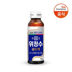 솔표 위청수 골드액 75ml 10병/소화제/소화음료