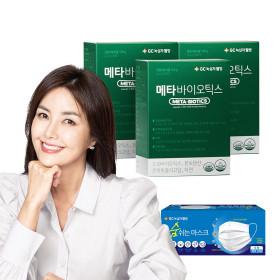 프로비던스 유산균 프로바이오틱스 패밀리 100포