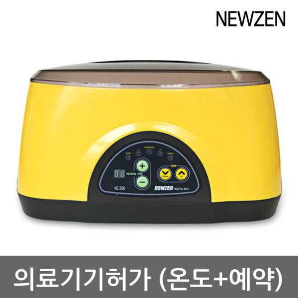 파라핀베스 NZ-200 파라핀왁스 4개 온도조절 예약기능 상품이미지
