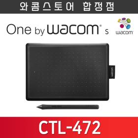 와콤 타블렛 원바이와콤 CTL-472 /와콤스토어합정점
