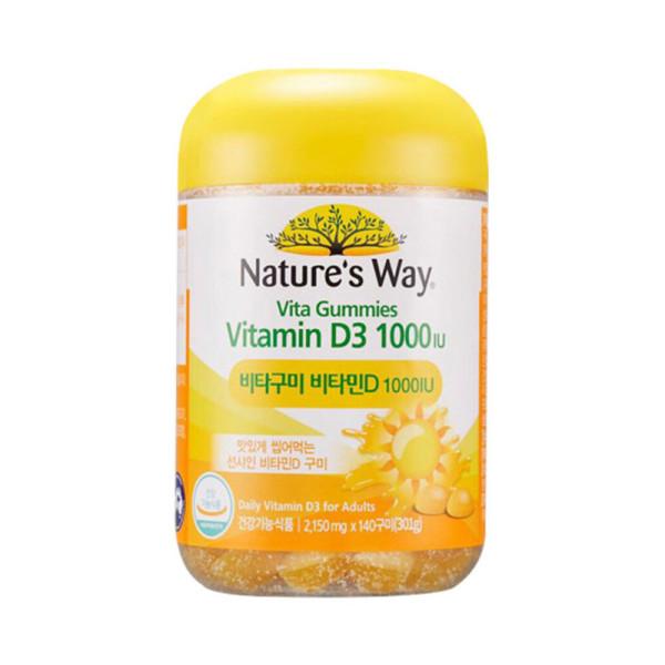 네이처스웨이 패밀리 비타구미 비타민D 140구미 상품이미지