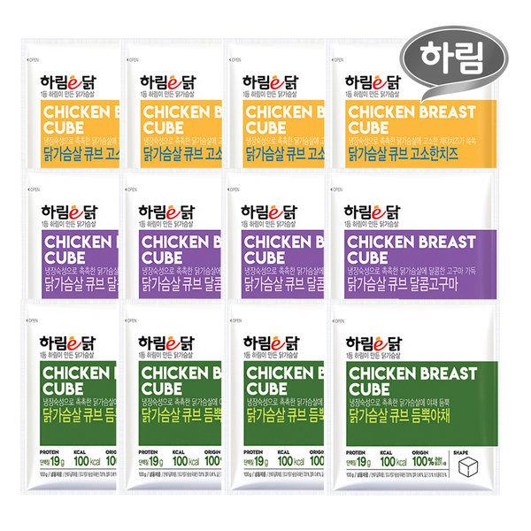 하림e닭  닭가슴살 큐브 3종 4개(총12개) 상품이미지