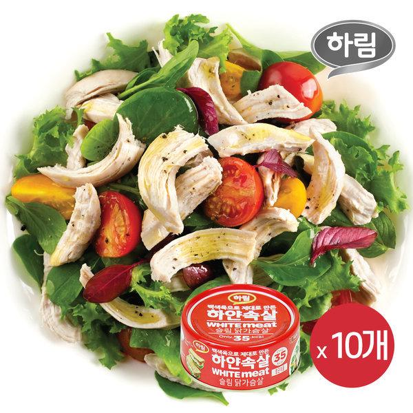 하림 뉴하얀속살슬림닭가슴살 135g 10개 상품이미지