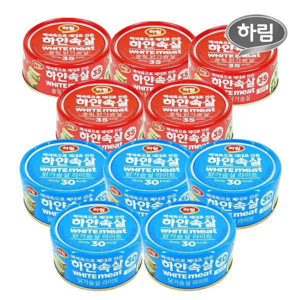 닭가슴살 라이트캔 150g 5개 +슬림닭가슴살캔 135g 5개 상품이미지