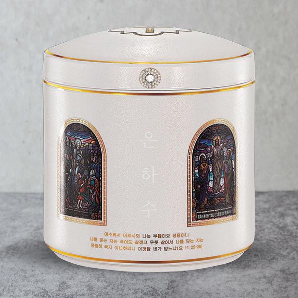 유골함모아/듀얼진공함/루미나 기독교 G3257 상품이미지