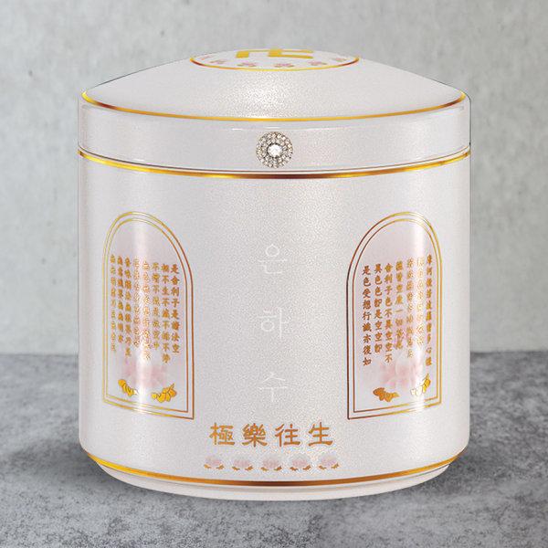 유골함모아/듀얼진공함/루미나 불교 G3258 상품이미지