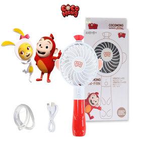 휴대용선풍기/LED핸드/미니선풍기/탁상/USB선풍기