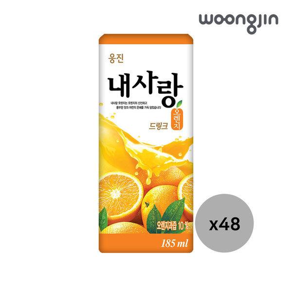 내사랑 오렌지드링크 185ml x  24팩 2박스 (총 48팩) 상품이미지