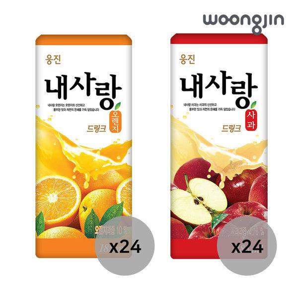 내사랑 오렌지 + 사과 185ml 2박스 (총 48팩) 상품이미지