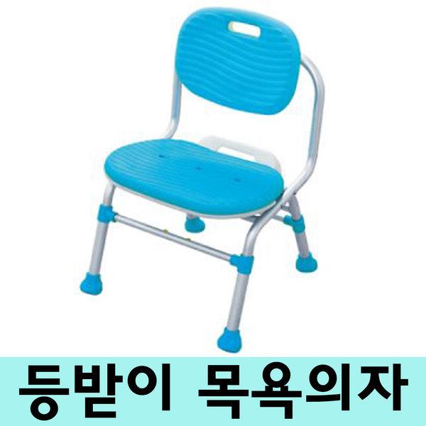 노인 환자 장애인 접이식 환자용목욕의자/목욕용품 상품이미지