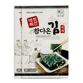 대천 참다온 전장김15봉