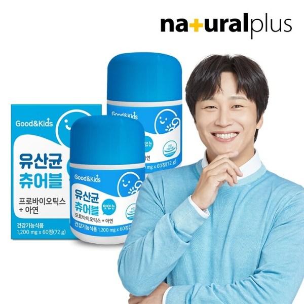 굿앤키즈 씹어먹는 유산균(로셀특허유산균함유) 2병 4개월분 상품이미지