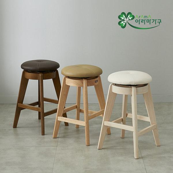 아라마/폰트원목회전바의자/스툴/보조의자/화장대의자 상품이미지