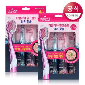 핑크솔트 담은 칫솔 부드러운 초극세모 4입 2개