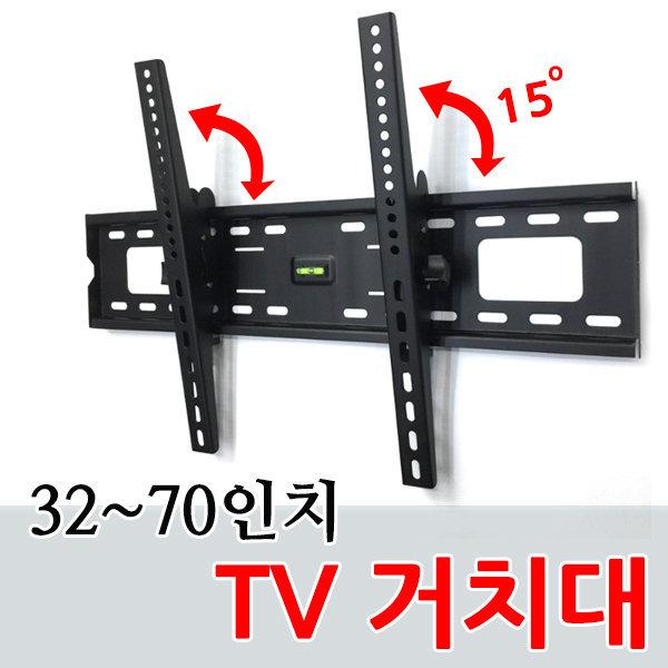 벽걸이 TV 브라켓 거치대 32~70인치용 H 상품이미지