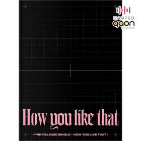 (애플 단독특전) 블랙핑크 (BLACKPINK) - SPECIAL EDITION How You Like That